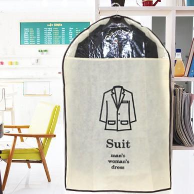New 3pcs/lot Cotton Material Beige Color Clothes Garment Suit Cover Bag Dustproof Storage Protector BFSH-100(China (Mainland))