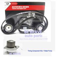 Peugeot 206 / 2071.6L Peugeot 307 /408 1.6L Citroen C2 1.6L Sega 1.6LElysee 1.6L Picasso 1.6L Timing component kit+water pump