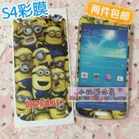 2014 NEW Small personalized membrane fashion cartoon i9500 membrane  for SAMSUNG   s4 phone film milk Free Shipping