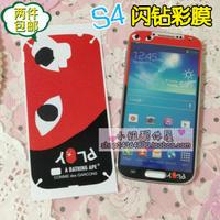 2014 NEW I9500 personality mobile phone film s4 sparkling diamond protective film play black fashion membrane  Free Shipping