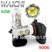 Hot sale  car fog light H1,H3,H4,H7,H8,H9,H10, 9005,9006,880,881,H11 high power LED fog light, 60w car led