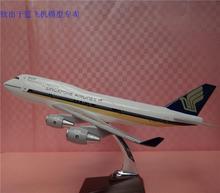 popular singapore airline