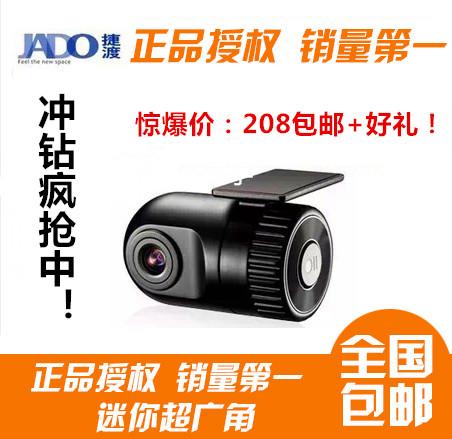 D168s navigation dvd 500 pixels hd mini cycle wide angle car driving recorder(China (Mainland))