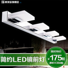steel light price