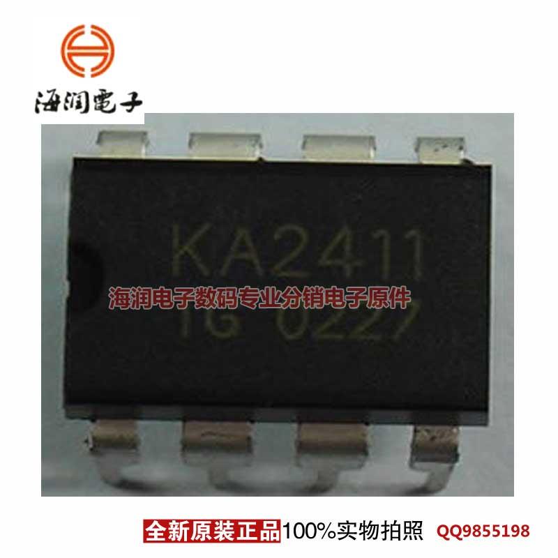 Чип KA2411 DIP8 двухтональные