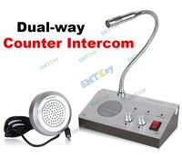 Dual-way Intercommunication Talkback for the Bank Securities Company Hospital Station