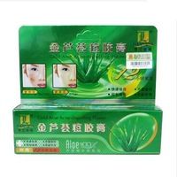 Hot Sell!!! Gold Aloe Acne-dispelling acne-Remove anti-acne ointment