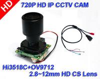720P HD 1.3MP IP network module Hi3518C DSP + OV9712 CMOS onvif + 2.8~12mm HD lens+IR cut CCTV security Camera  Module