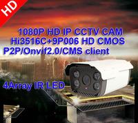 "1080P HD 2Megapixel IP network Hi3516C DSP 1/2.5"" 9P006 CMOS onvif IP66 IR-cut H.264 CCTV security Camera free shipping"