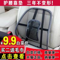 Cattle cattle massage cushion household waist support pillow breathable cushion back cushion auto supplies