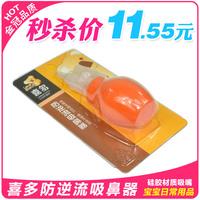 Free shipping new 2014 baby product anti baby counterfeitness theodore nasal aspirator straw baby nasal aspirator 45g