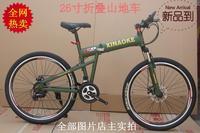 26 mountain bike 21 variable speed folding bicycle double disc hummer mountain bike