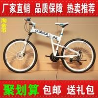 Folding bicycle 26 21 folding bike double disc brakes bicycle mountain bike