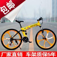 26 steel frame folding mountain bike bicycle double disc dual shock absorption , sitair cross country mountain bike