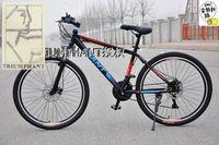 Giant bicycle double disc 26 folding derailleur bicycle giant atx770 mountain bike