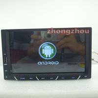 No DVD!Capacitive Screen Android 4.1 2 din universal Car GPS Android Player WIFI 3G/BT/RADIO/IPOD/ATV/8G flash/1G Ram/1G CPU