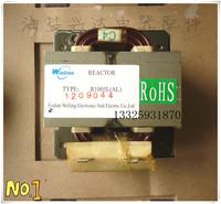 Beauty gree hisense inverter air conditioner haier reactor 1p 1.5p general reactor r1005l