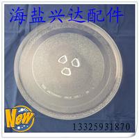 Beauty galanz microwave glass plate glass swivel plate 24.5cm