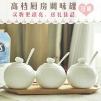 Fashion bamboo embossed pure white lace lusterware storage jar three pieces set