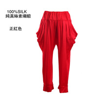 Miwei silk pants harem pants summer models of 100% silk crepe satin silk