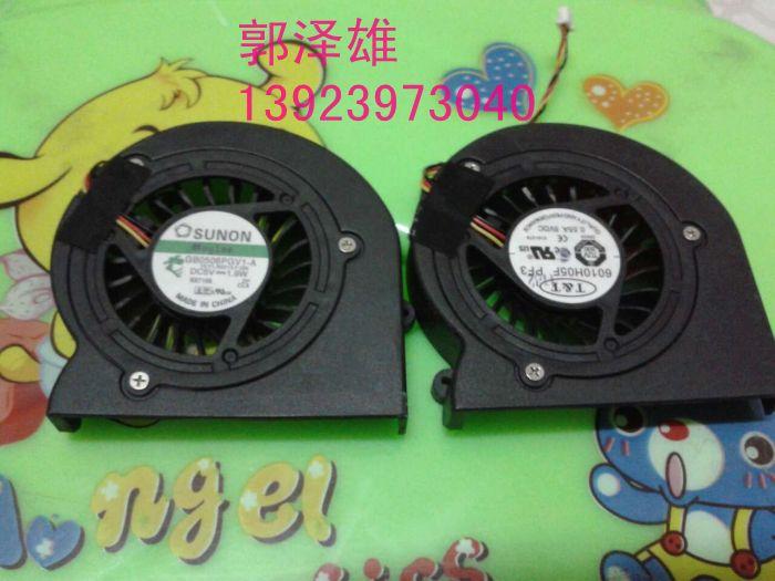 msi msi ex600 ms163c ms1433 ex400 ex401 vr601 ms1435 fan(China (Mainland))