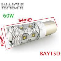 60W 1157 BAY15D High Power  LED Cree Chip Daytime Running Light, Fog Light DRL Car Turn Signal Brake Lights Bulbs Frees shipping