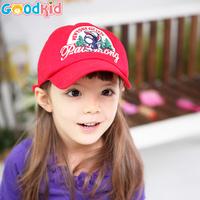 Sun hat male child baseball cap female child cap baby spring and autumn sun-shading child hat