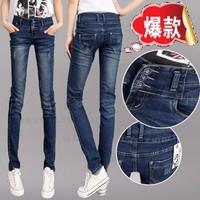 Lengthen jeans female skinny pants elastic pencil pants high waist plus size