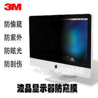 26inch(567*340mm)Top Quality LCD screen 3m privacy Filter, screen privacy filter,magic screen privacy filter