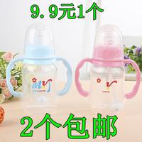 Automatic  baby belt straw handle standard newborn  pp plastic antibiotic  bottle