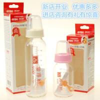A22 a23 250ml 120ml standard caliber of the glass   bottle