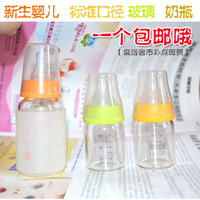 High temperature resistant glass  standard newborn baby  60ml juice   bottle