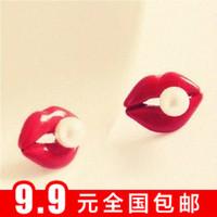 Min $10 Accessories accessories inlaying pearl cute stud earring earrings earring zhaohao