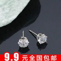 1036 accessories song rhinestone stud earring gem earrings earring