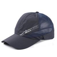 Hat male baseball cap summer sports outdoor breathable female cap sunbonnet sun protection