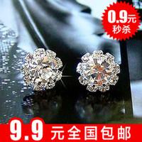 Min $10 1148 small accessories zircon stud earring female
