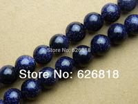 Free Shipping (5 strands/set) natural blue sandstone  6mm round  loose beads gem stone