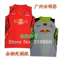 Wholesale New arrival badminton championships T-shirt YY47183