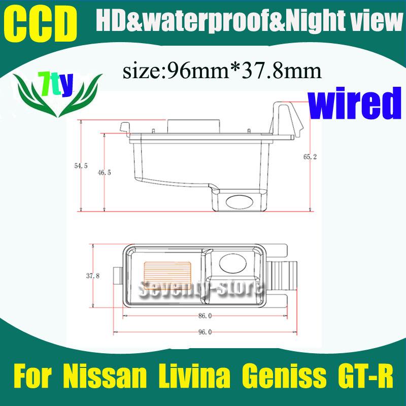 Car camera For Nissan Livina Geniss GT-R car rear view backup camera Pixels728*582 CCD HD Night Vision car parking camera(China (Mainland))