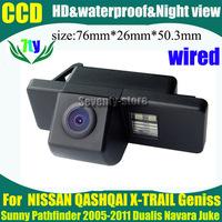 Car parking backup camera For NISSAN QASHQAI X-TRAIL Geniss Sunny Pathfinder Dualis Navara Juke car rear view backup camera CCD