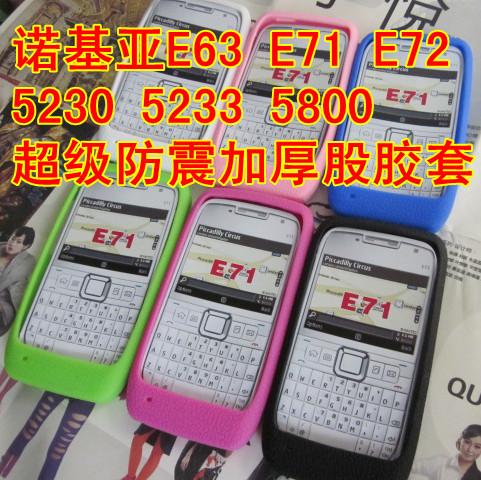 Silicon Nokia E71 For Nokia E63 E71 5230 5800