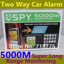 window alarm system price