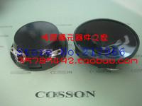 Ultrasonic repellent , high-power ultrasonic pest repeller ultrasonic transmitter Speaker diameter 38mm