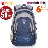 Free Shipping Ruipai school bag male primary school students backpack big boy casual ultra-light waterproof backpack