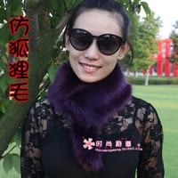 Women's fox fur collar autumn and winter faux scarf muffler scarf cape false collar belt multi color