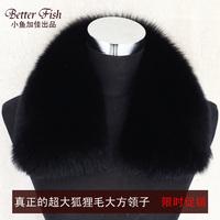 Large fox fur collar square collar genuine leather fur fox fur collar scarf muffler scarf fur collar sub