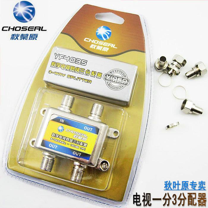 Akihabara yf-4035 wired tv splitter digital tv hd splitter(China (Mainland))