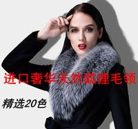 High quality natural fox fur shawl fox fur collar