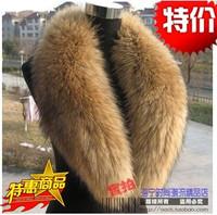Raccoon fur collar female vigoreux muffler scarf cap cape fox fur collar scarf fur