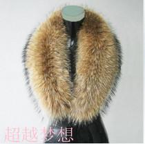 2013 raccoon fur scarf raccoon fur shawl collar overcoat maghreb 75 muffler scarf measurement(China (Mainland))